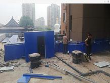<b>沈阳凯莱悦享酒店厨房风机噪声mzmoto.com工程</b>
