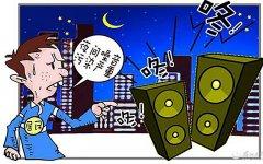 噪声与振动控制行业发展现状
