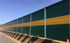 高速公路与居民区噪声处理措施