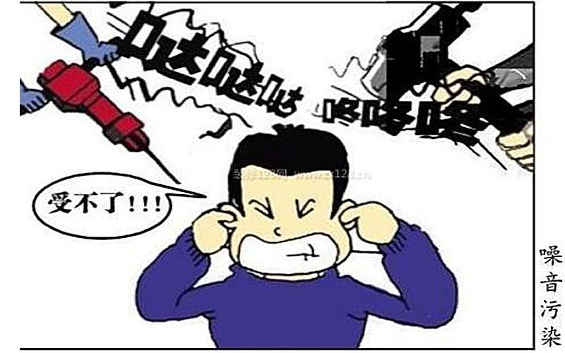 噪声治理工程的三个基本原则