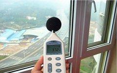 沈阳噪音治理如何检测木门的隔音效果?