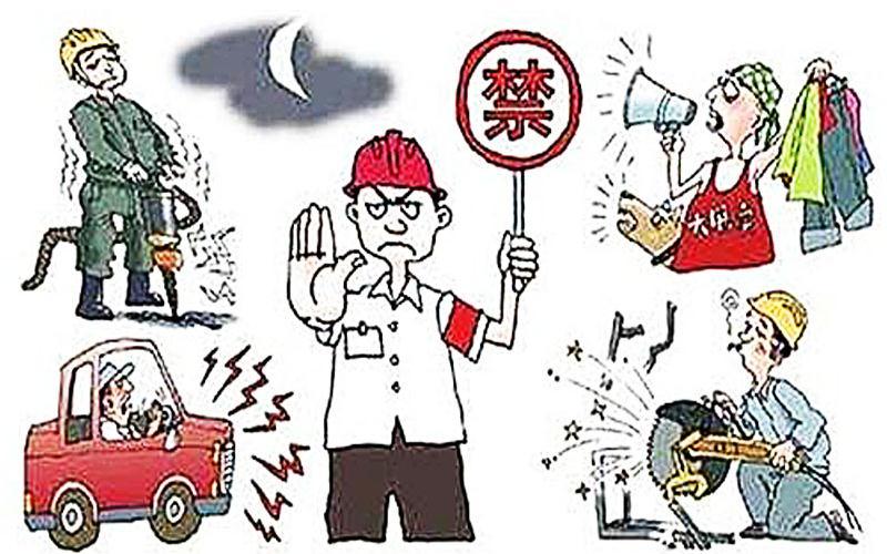 多元化自适应工业噪声mzmoto.com