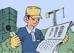 市政道路路面噪声降噪技术方案